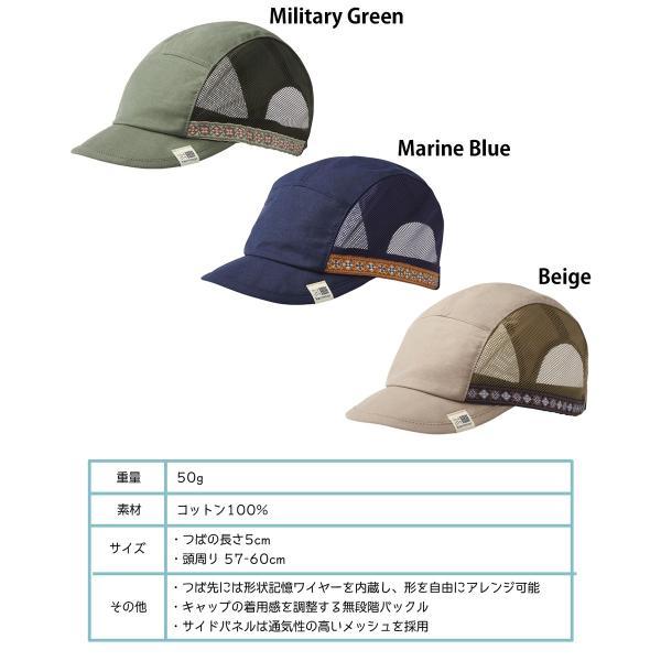 帽子 karrimor カリマー safari cap サファリ キャップ|2m50cm|09