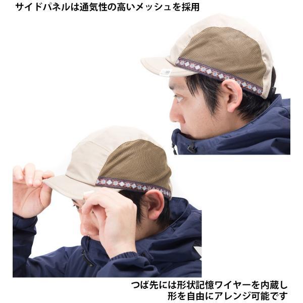 帽子 karrimor カリマー safari cap サファリ キャップ|2m50cm|04