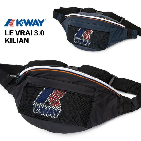 ウエストバッグ K-WAY ケイウェイ LE VRAI 3.0 KILIAN ルブレ 3.0 キリアン|2m50cm