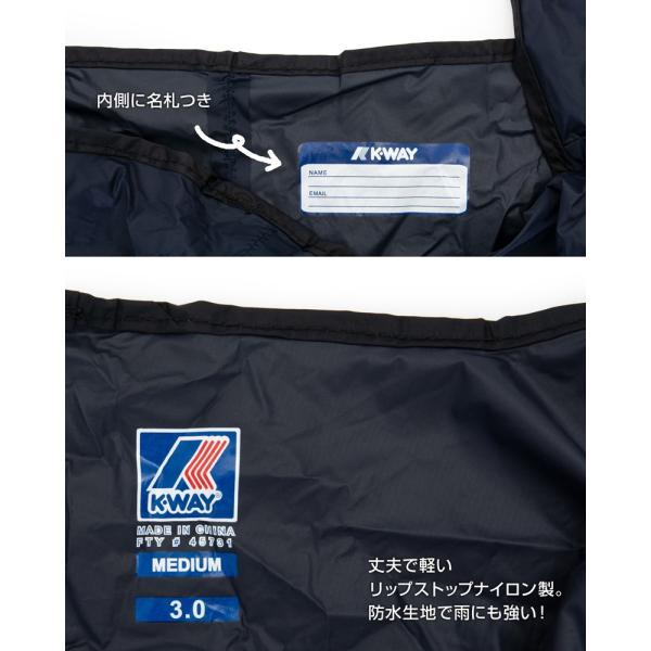 エコバッグ K-WAY ケイウェイ LE VRAI 3.0 SHOPPER M ルブレ 3.0 ショッパー M|2m50cm|09