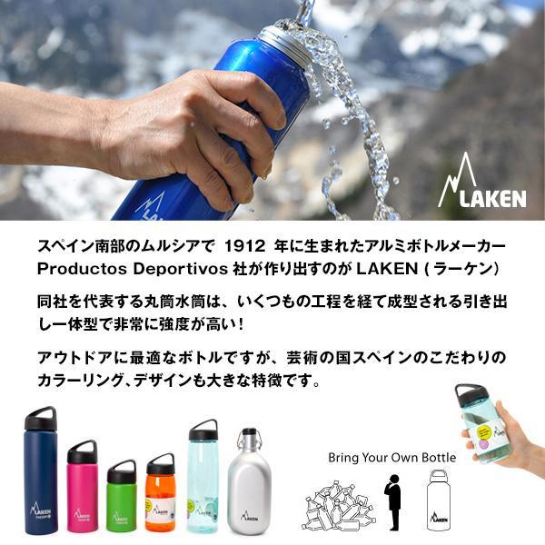 水筒 LAKEN ラーケン Tritan Classic トライタン クラシック 0.45L|2m50cm|11