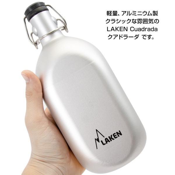 LAKEN ラーケン Cuadrada クアドラーダ 1.0L|2m50cm|02