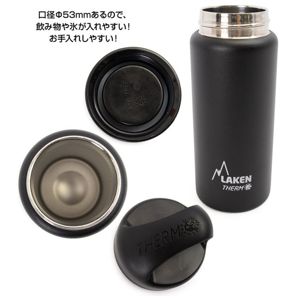 LAKEN ラーケン Classic THERMO クラシック サーモ 0.5L|2m50cm|09