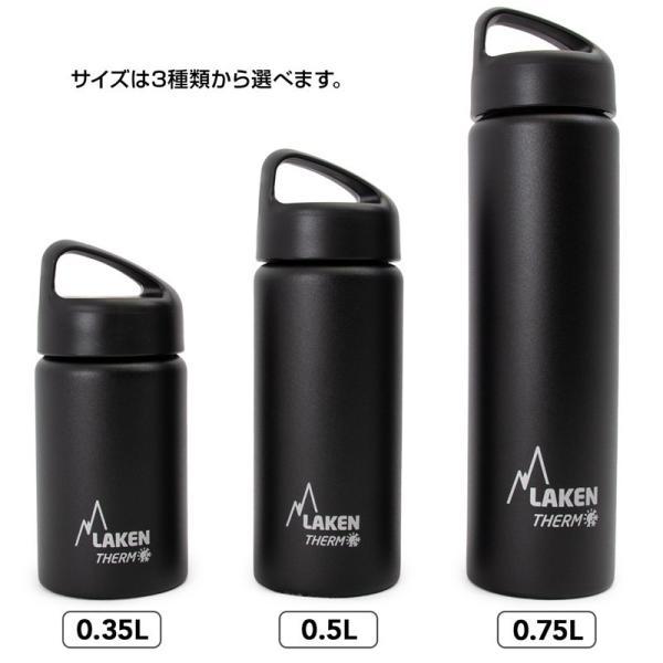 LAKEN ラーケン Classic THERMO クラシック サーモ 0.5L|2m50cm|08