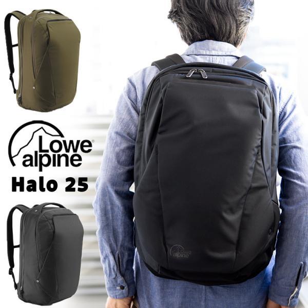リュック Lowe Alpine ロウアルパイン Halo 25 デイパック|2m50cm