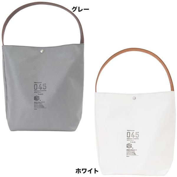 横浜帆布鞄 x 森野帆布 M13A10 Bucket Carry Bag トートバッグ|2m50cm|02