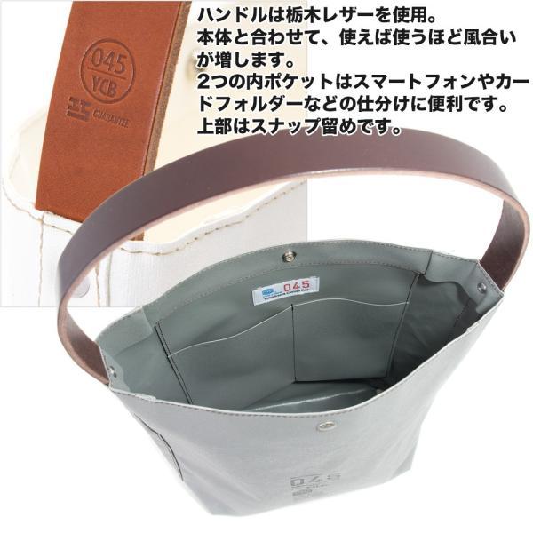 横浜帆布鞄 x 森野帆布 M13A10 Bucket Carry Bag トートバッグ|2m50cm|04