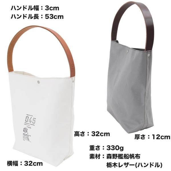 横浜帆布鞄 x 森野帆布 M13A10 Bucket Carry Bag トートバッグ|2m50cm|05
