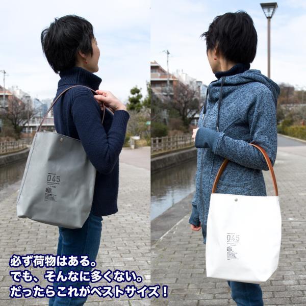 横浜帆布鞄 x 森野帆布 M13A10 Bucket Carry Bag トートバッグ|2m50cm|06