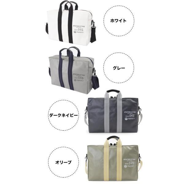 横浜帆布鞄 x 森野帆布 M18A12 Aviators Kit Bag 2/3|2m50cm|02