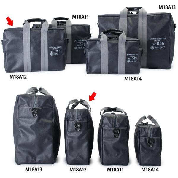 横浜帆布鞄 x 森野帆布 M18A12 Aviators Kit Bag 2/3|2m50cm|11