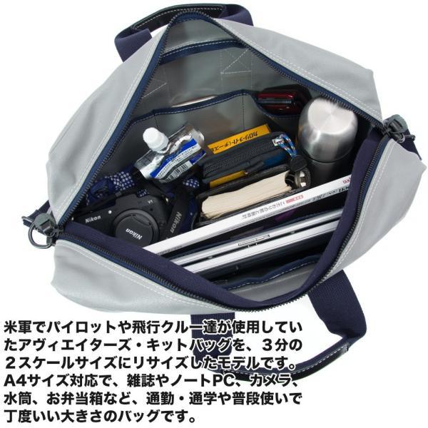 横浜帆布鞄 x 森野帆布 M14A12 Aviators Kit Bag 2/3|2m50cm|03