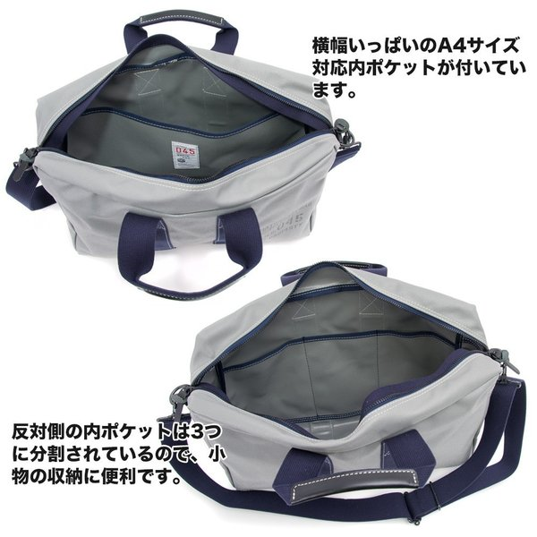 横浜帆布鞄 x 森野帆布 M18A12 Aviators Kit Bag 2/3|2m50cm|04