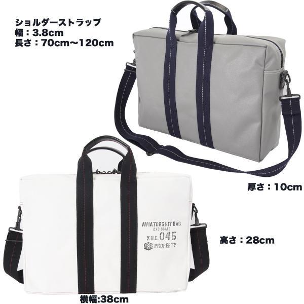 横浜帆布鞄 x 森野帆布 M14A12 Aviators Kit Bag 2/3|2m50cm|07