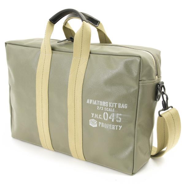 横浜帆布鞄 x 森野帆布 M14A12 Aviators Kit Bag 2/3|2m50cm|09