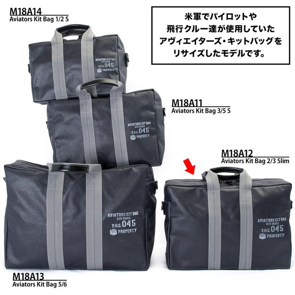 横浜帆布鞄 x 森野帆布 M18A12 Aviators Kit Bag 2/3|2m50cm|10