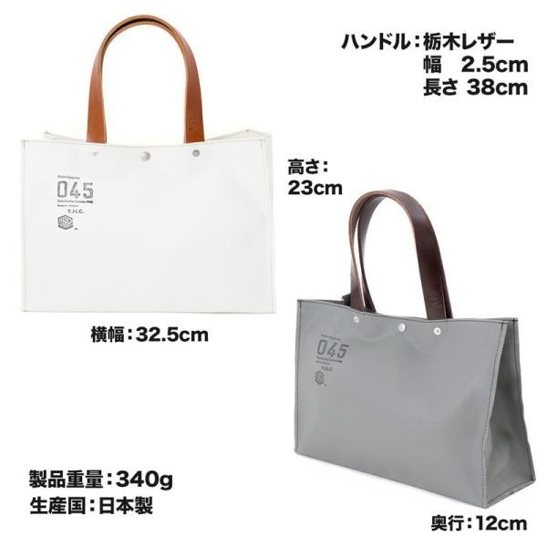 横浜帆布鞄 x 森野帆布 M17A16 Container Tote Bag トートバッグ|2m50cm|02