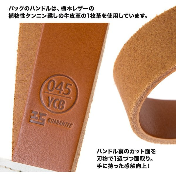 横浜帆布鞄 x 森野帆布 M17A16 Container Tote Bag トートバッグ|2m50cm|04