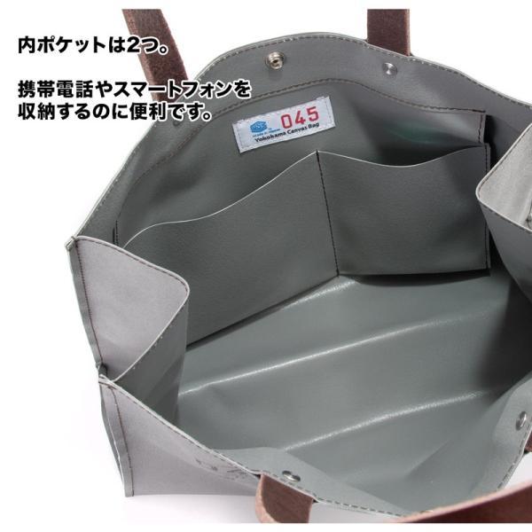 横浜帆布鞄 x 森野帆布 M17A16 Container Tote Bag トートバッグ|2m50cm|05