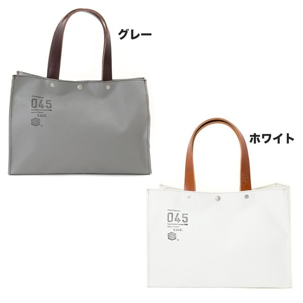 横浜帆布鞄 x 森野帆布 M17A16 Container Tote Bag トートバッグ|2m50cm|06