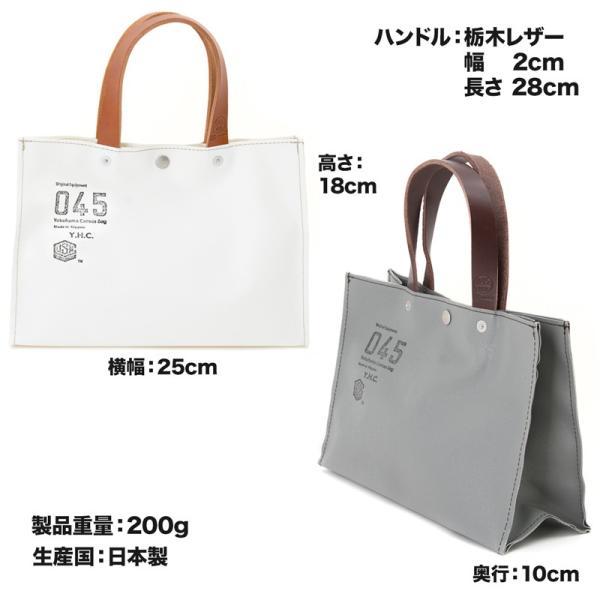 横浜帆布鞄 x 森野帆布 M17A17 Container Tote Bag Mini トートバッグ ミニ|2m50cm|02
