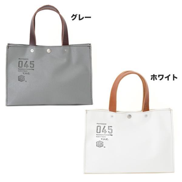 横浜帆布鞄 x 森野帆布 M17A17 Container Tote Bag Mini トートバッグ ミニ|2m50cm|06
