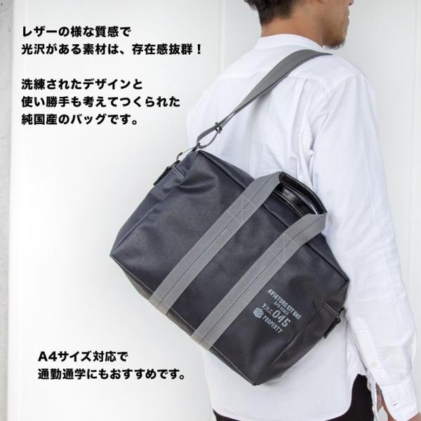 横浜帆布鞄 x 森野帆布 M18A11 Aviators Kit Bag 3/5S|2m50cm|02