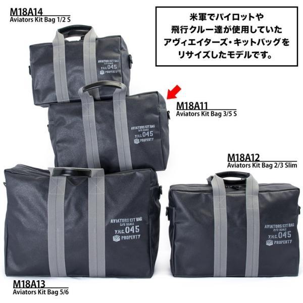 横浜帆布鞄 x 森野帆布 M18A11 Aviators Kit Bag 3/5S|2m50cm|11