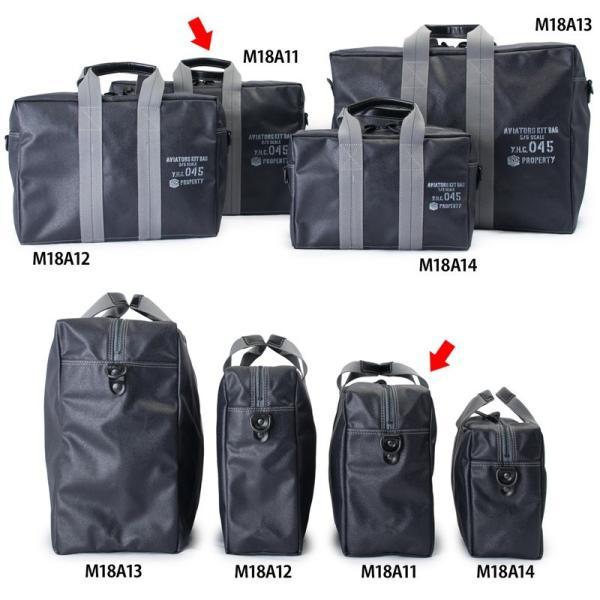 横浜帆布鞄 x 森野帆布 M18A11 Aviators Kit Bag 3/5S|2m50cm|12