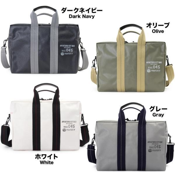 横浜帆布鞄 x 森野帆布 M18A11 Aviators Kit Bag 3/5S|2m50cm|05