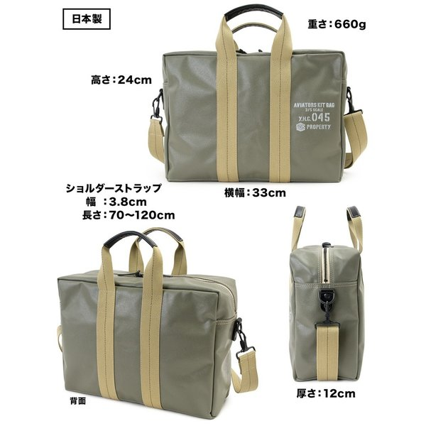 横浜帆布鞄 x 森野帆布 M18A11 Aviators Kit Bag 3/5S|2m50cm|06