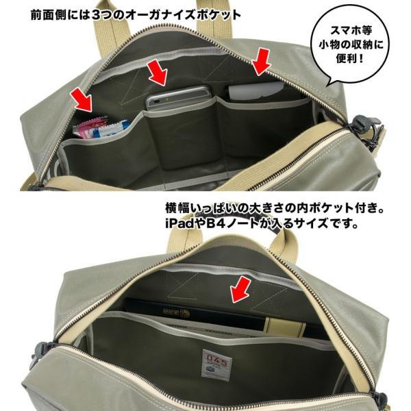 横浜帆布鞄 x 森野帆布 M18A11 Aviators Kit Bag 3/5S|2m50cm|08