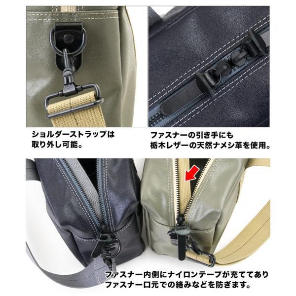 横浜帆布鞄 x 森野帆布 M18A11 Aviators Kit Bag 3/5S|2m50cm|10