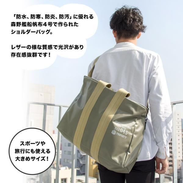 横浜帆布鞄 x 森野帆布 M18A13 Aviators Kit Bag 5/6|2m50cm|02