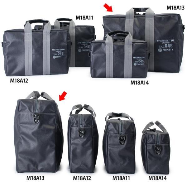 横浜帆布鞄 x 森野帆布 M18A13 Aviators Kit Bag 5/6|2m50cm|12