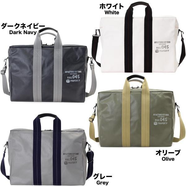横浜帆布鞄 x 森野帆布 M18A13 Aviators Kit Bag 5/6|2m50cm|05
