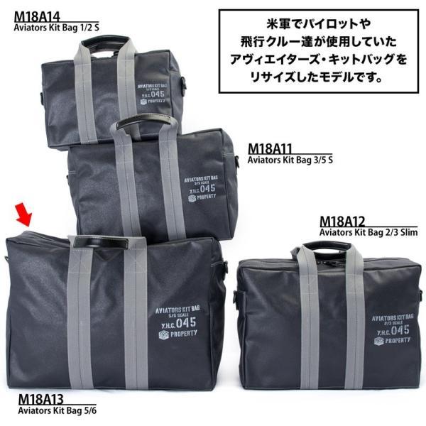 横浜帆布鞄 x 森野帆布 M18A13 Aviators Kit Bag 5/6|2m50cm|06