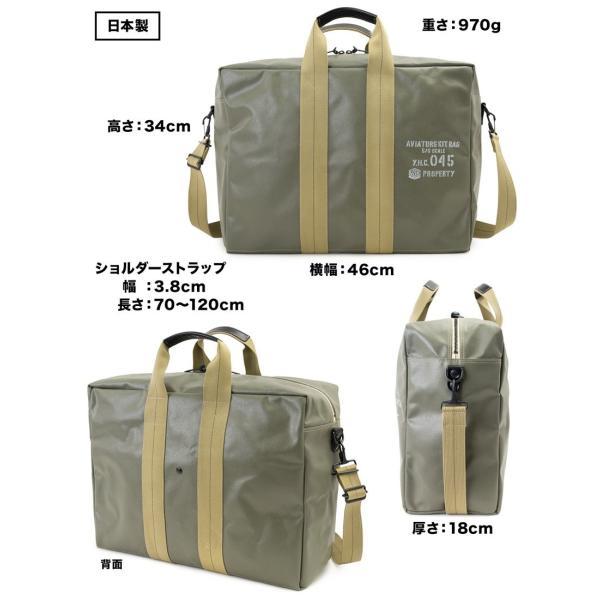 横浜帆布鞄 x 森野帆布 M18A13 Aviators Kit Bag 5/6|2m50cm|07