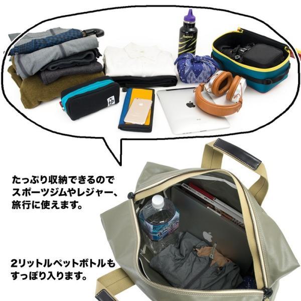 横浜帆布鞄 x 森野帆布 M18A13 Aviators Kit Bag 5/6|2m50cm|08