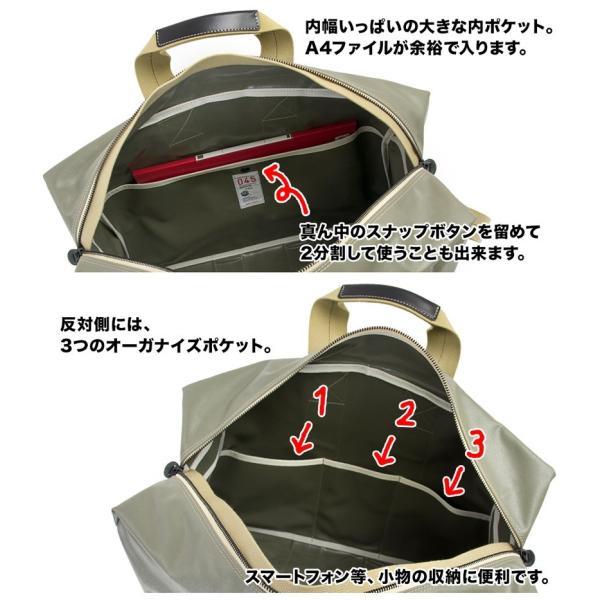 横浜帆布鞄 x 森野帆布 M18A13 Aviators Kit Bag 5/6|2m50cm|09