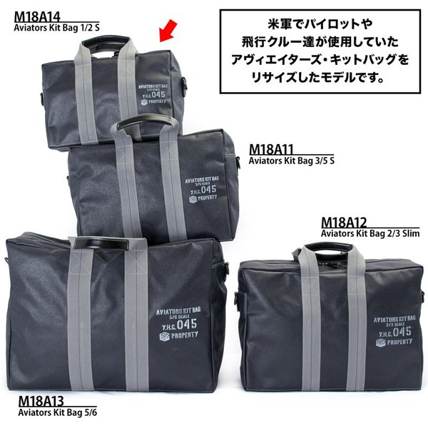横浜帆布鞄 x 森野帆布 M18A14 Aviators Kit Bag 1/2S|2m50cm|11