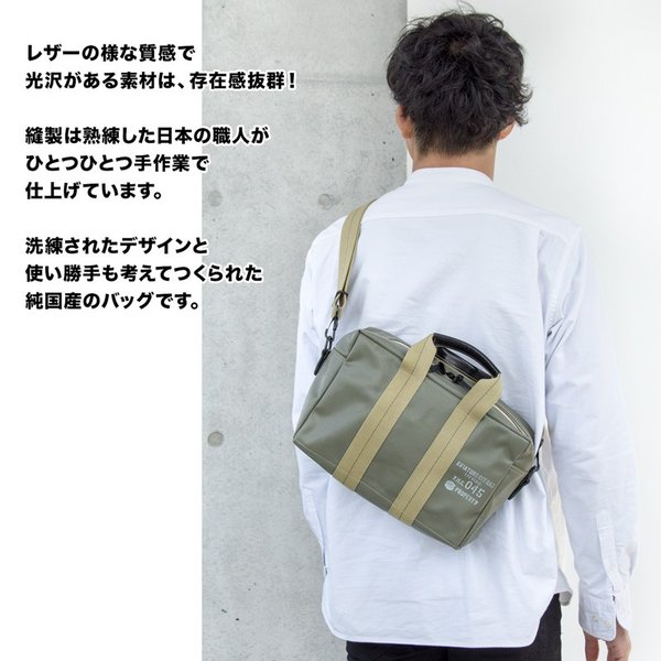 横浜帆布鞄 x 森野帆布 M18A14 Aviators Kit Bag 1/2S|2m50cm|13