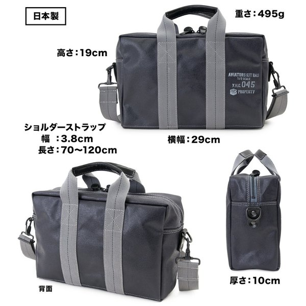 横浜帆布鞄 x 森野帆布 M18A14 Aviators Kit Bag 1/2S|2m50cm|03