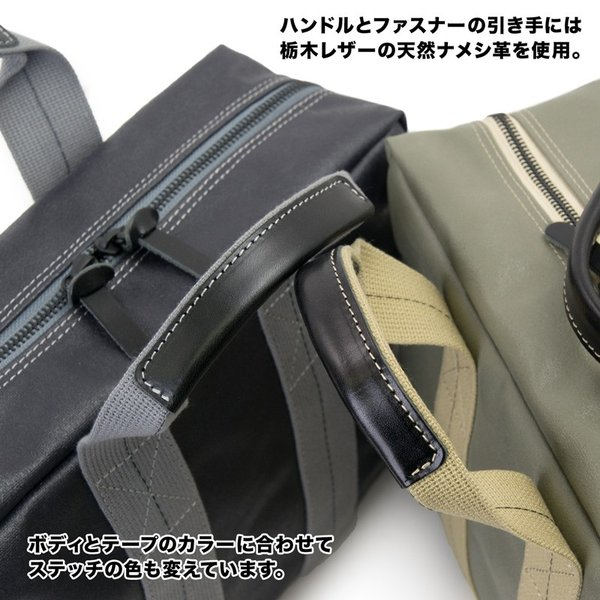 横浜帆布鞄 x 森野帆布 M18A14 Aviators Kit Bag 1/2S|2m50cm|05