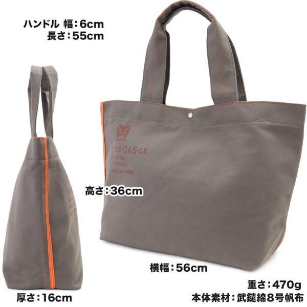 横浜帆布鞄 M18B15 Boat Grande Tote Bag ボート グランデ トートバッグ|2m50cm|09