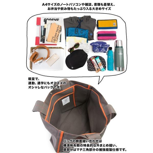 横浜帆布鞄 M18B15 Boat Grande Tote Bag ボート グランデ トートバッグ|2m50cm|10