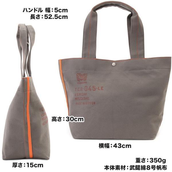 横浜帆布鞄 M18B16 Boat Tote Bag ボート トートバッグ|2m50cm|03
