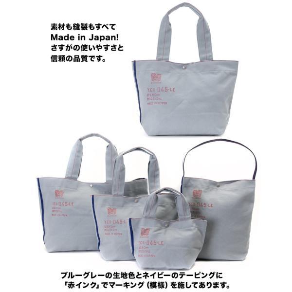 横浜帆布鞄 M18B16 Boat Tote Bag ボート トートバッグ|2m50cm|06