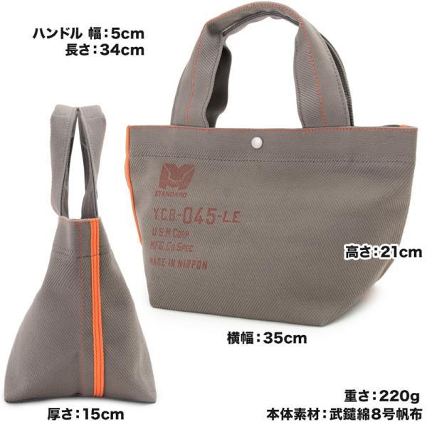 横浜帆布鞄 M18B17 Canoe Tote Bag カヌー トートバッグ|2m50cm|03