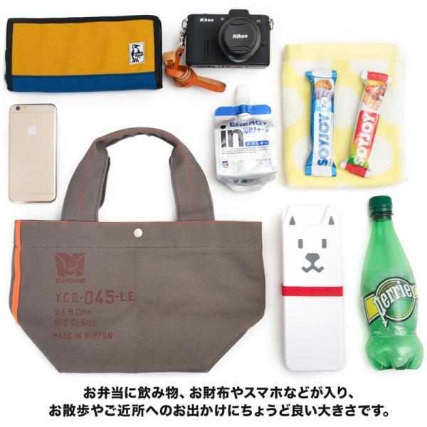 横浜帆布鞄 M18B17 Canoe Tote Bag カヌー トートバッグ|2m50cm|04